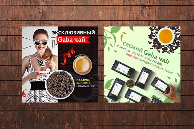 Изготовлю 4 интернет-баннера, статика.jpg Без мертвых зон 18 - kwork.ru