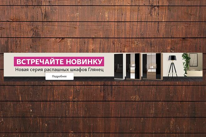 Изготовлю 4 интернет-баннера, статика.jpg Без мертвых зон 17 - kwork.ru