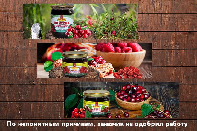 Изготовлю 4 интернет-баннера, статика.jpg Без мертвых зон 14 - kwork.ru
