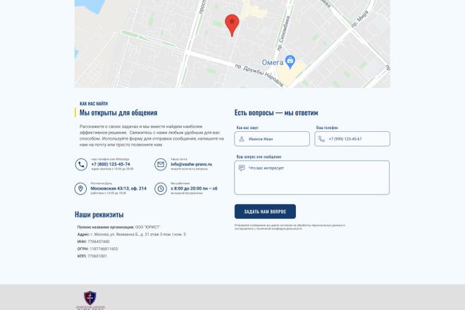 Уникальный дизайн сайта для вас. Интернет магазины и другие сайты 66 - kwork.ru