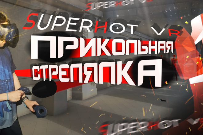 Шапка для Вашего YouTube канала 100 - kwork.ru
