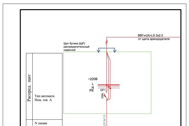 Выполню однолинейную схему электроснабжения 43 - kwork.ru