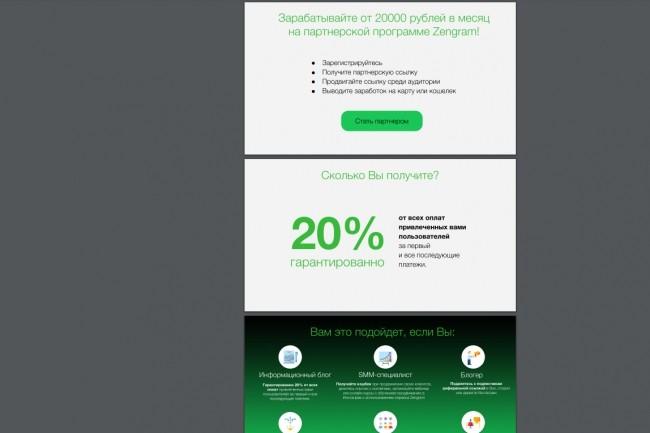 Создание презентаций для бизнеса и учебы 1 - kwork.ru