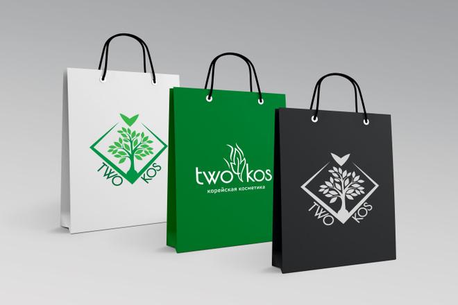Уникальный логотип в нескольких вариантах + исходники в подарок 129 - kwork.ru