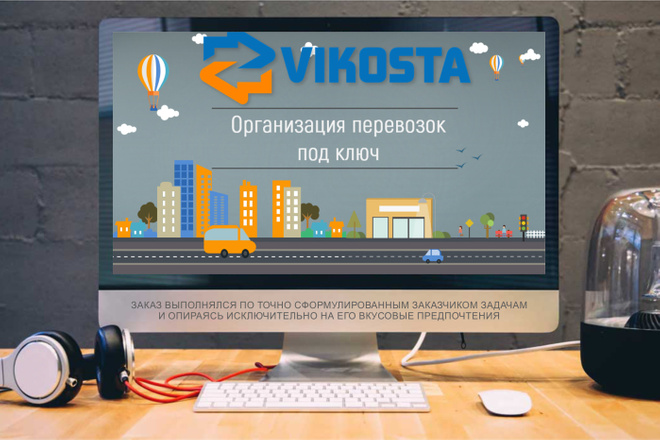 Оформление Инстаграма 6 - kwork.ru