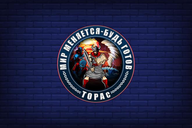 Сделаю логотип по вашему эскизу 17 - kwork.ru