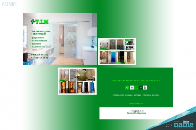 Бизнес презентацию в PDF 10 - kwork.ru