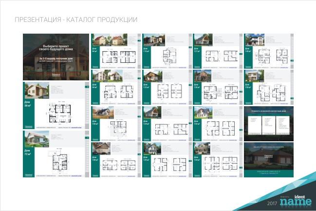 Бизнес презентацию в PDF 26 - kwork.ru