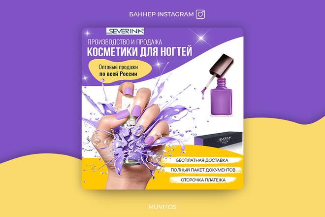 Креативы, баннеры для рекламы FB, insta, VK, OK, google, yandex 84 - kwork.ru
