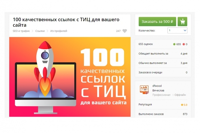 Сделаю главное фото для вашего кворка 2 - kwork.ru