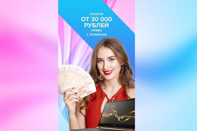 Сделаю главное фото для вашего кворка 3 - kwork.ru