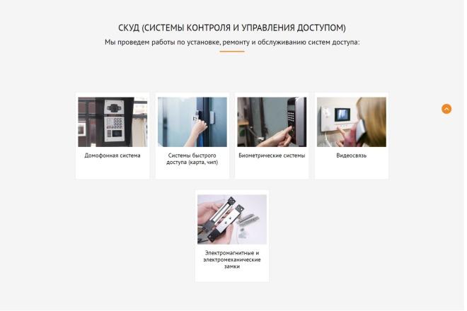 Landing Page с 0 + дизайн 21 - kwork.ru