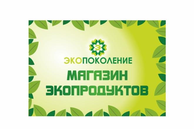 Сделаю открытку 30 - kwork.ru