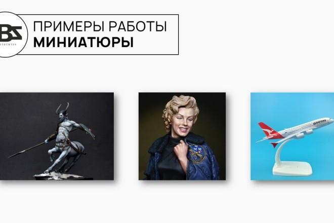 Красиво, стильно и оригинально оформлю презентацию 42 - kwork.ru