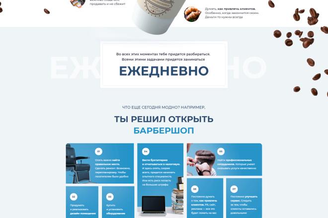 Перенос, экспорт, копирование сайта с Tilda на ваш хостинг 51 - kwork.ru