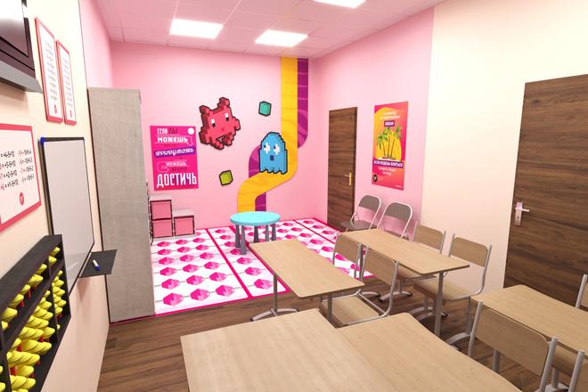 Визуализация интерьера 306 - kwork.ru