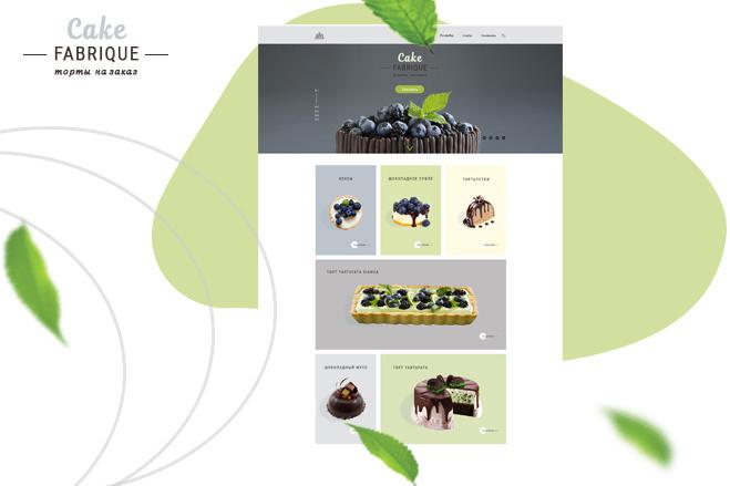 Дизайн лендинг пейдж 7 - kwork.ru