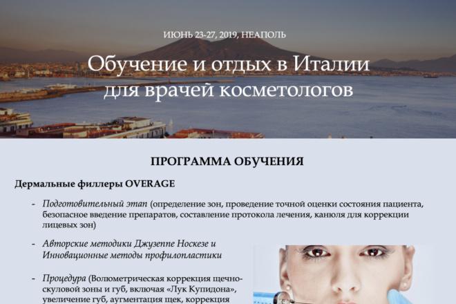 Создам или оформлю презентацию 7 - kwork.ru