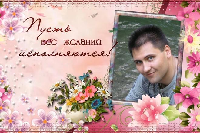 Поздравление девушке с Днем рождения 2 - kwork.ru