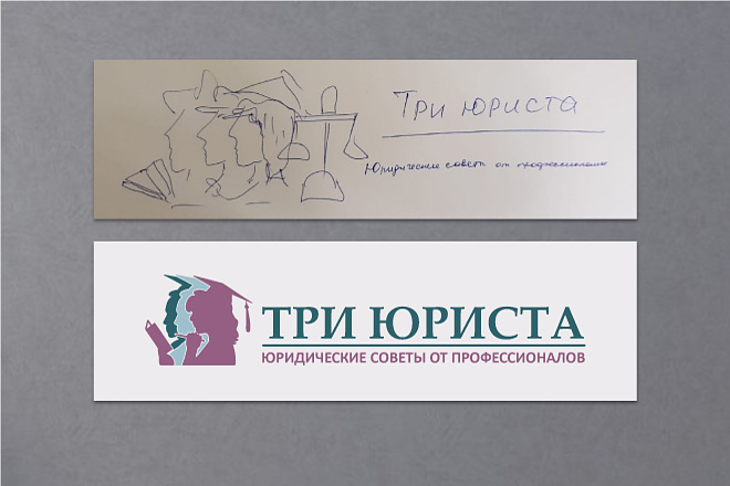 Логотип по вашему эскизу 18 - kwork.ru
