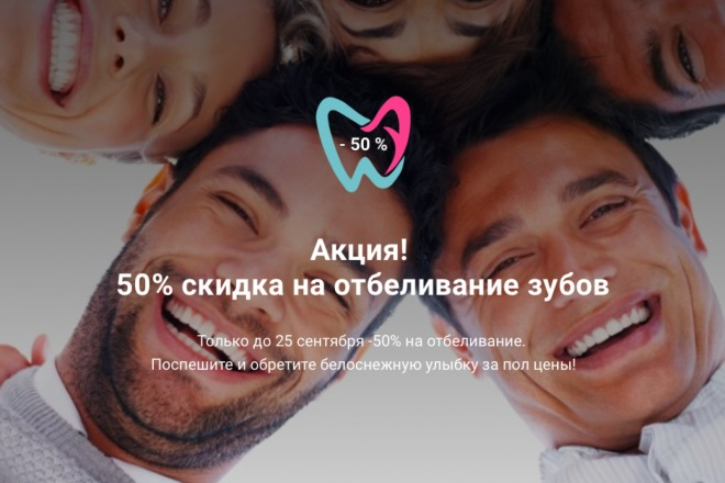 Создание сайта на Тильде 8 - kwork.ru