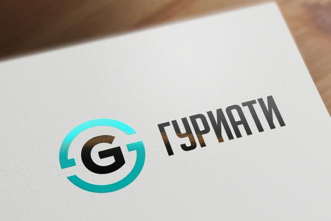 Создам логотип - Подпись - Signature в трех вариантах 57 - kwork.ru