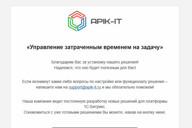 Сделаю адаптивную верстку HTML письма для e-mail рассылок 84 - kwork.ru