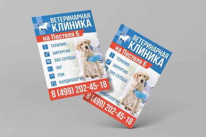 Разработаю дизайн листовки, флаера 54 - kwork.ru