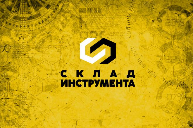 Логотип, который сразу запомнится и станет брендом 3 - kwork.ru