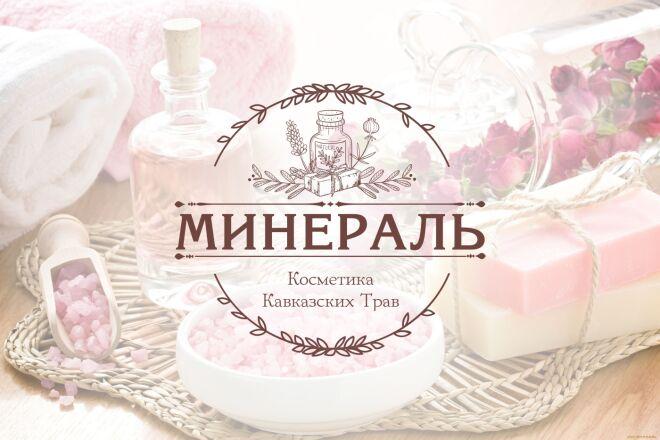 Логотип, который работает 2 - kwork.ru