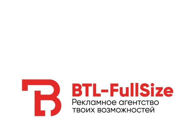 6 логотипов за 1 кворк от дизайн студии 5 - kwork.ru