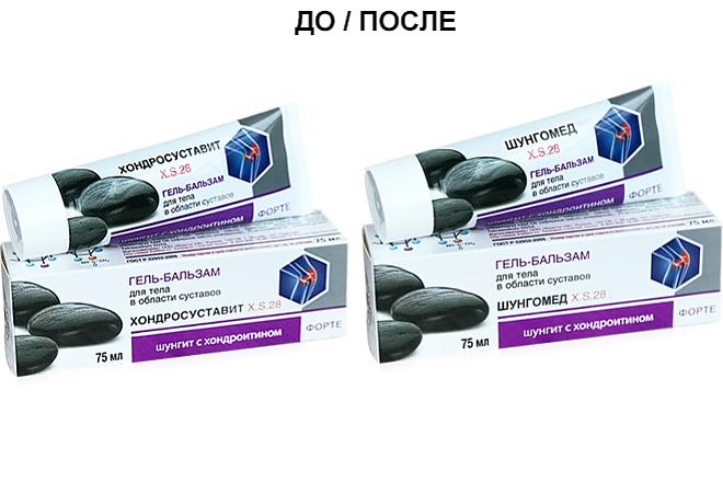Выполню фотомонтаж в Photoshop 59 - kwork.ru