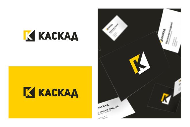 Разработка логотипа для сайта и бизнеса. Минимализм 26 - kwork.ru