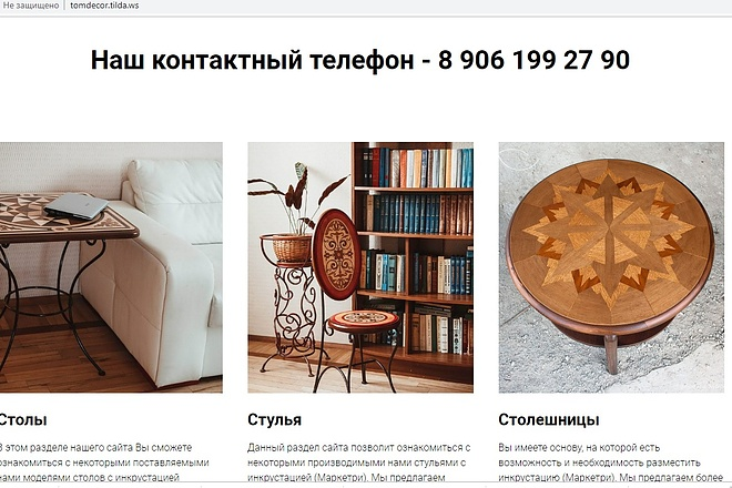 Создам лендинги, сайты, CMS 7 - kwork.ru
