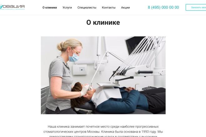 Создание сайта на Тильде 14 - kwork.ru