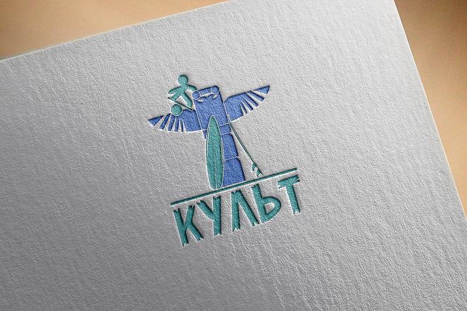 Лого по эскизу 39 - kwork.ru
