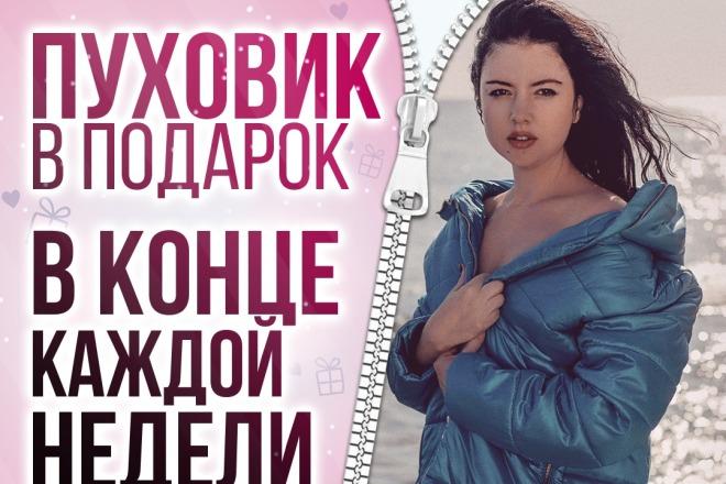 Дизайн Instagram 4 - kwork.ru