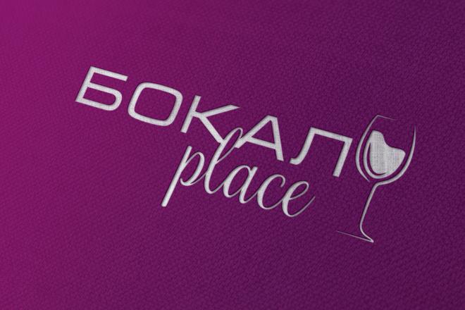 Создам логотип - Подпись - Signature в трех вариантах 24 - kwork.ru