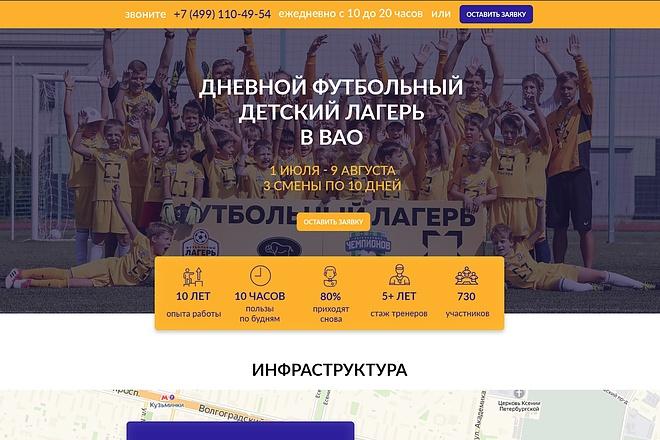 Вёрстка сайтов по доступной цене 122 - kwork.ru