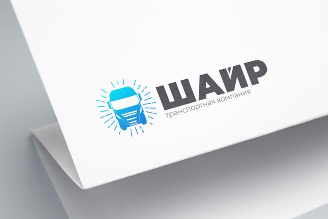 Уникальный логотип. Визуализация логотипа 9 - kwork.ru