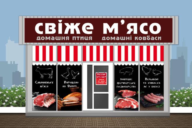 Дизайн рекламной наклейки на стекло, витрину 16 - kwork.ru
