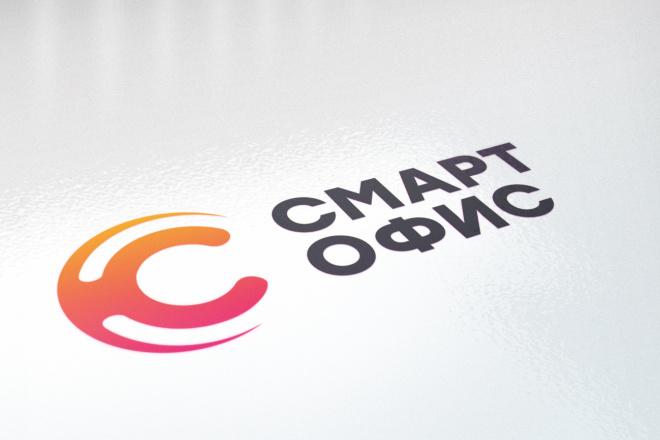 Сделаю стильные логотипы 86 - kwork.ru
