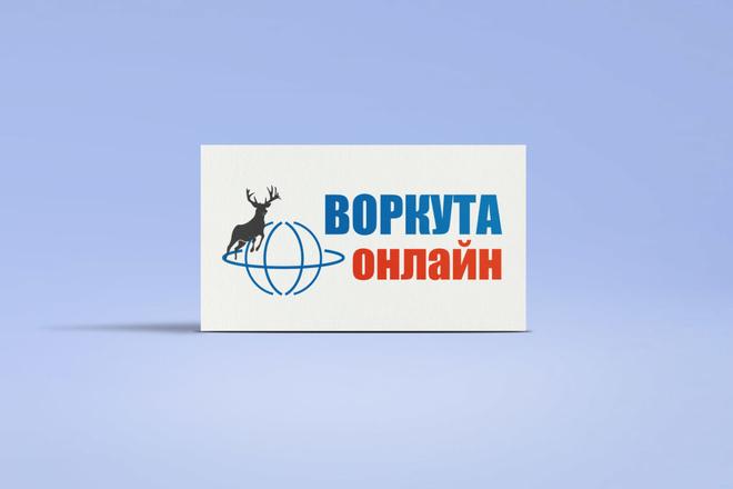 Разработаю стильный логотип для Вашего бизнеса 62 - kwork.ru