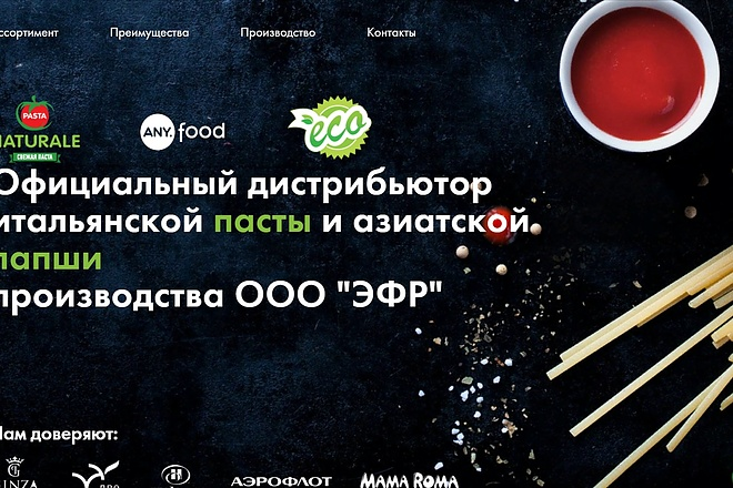 Создание сайта - Landing Page на Тильде 137 - kwork.ru
