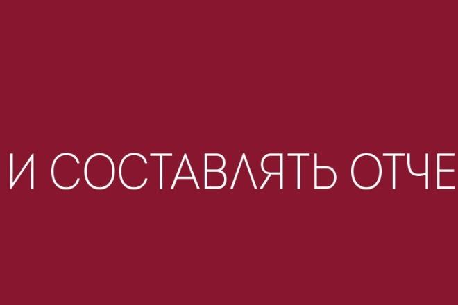 Сделаю качественный баннер для web и печати 1 - kwork.ru