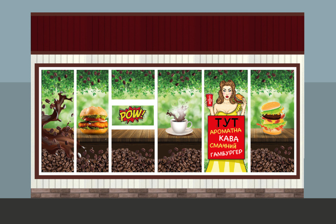 Дизайн рекламной наклейки на стекло, витрину 7 - kwork.ru
