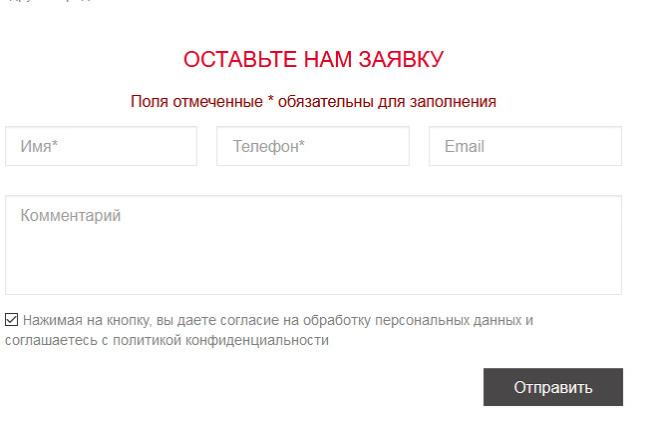 Доработка и исправления верстки. CMS WordPress, Joomla 73 - kwork.ru