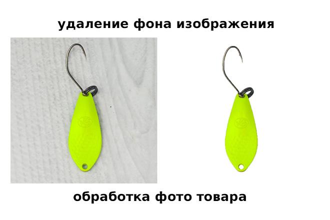 Уберу фон с картинок, обработаю фото для сайтов, каталогов 3 - kwork.ru