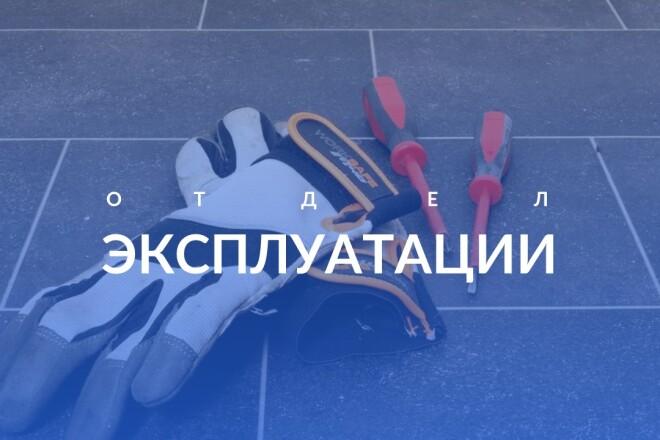 Сделаю продающую презентацию 83 - kwork.ru