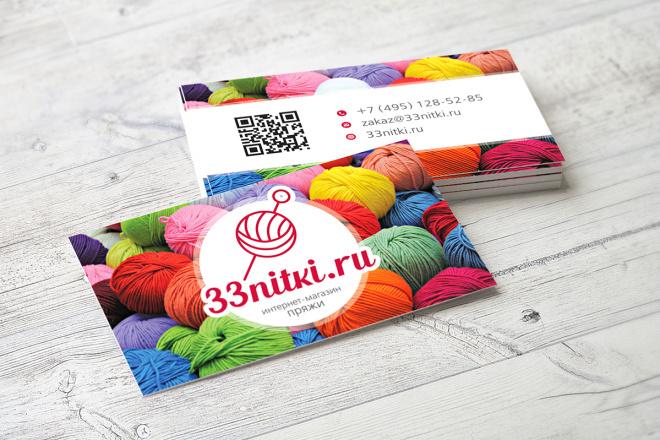 Дизайн визитки с исходниками 89 - kwork.ru